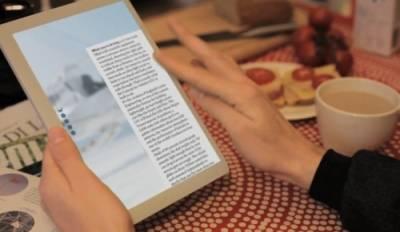 Mag + - концепт журнала будущего