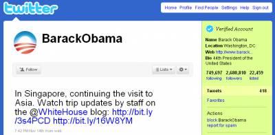 """Барак Обама: """"Я никогда не использовал Твиттер"""""""