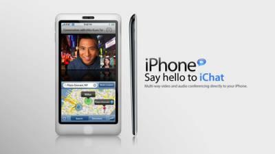Возможности нового iPhone