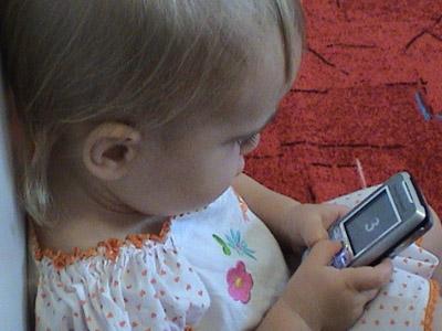 Рынок мобильных программ вырастет до $ 17,5 млрд