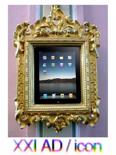 Икона iPad