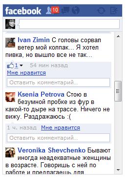 Яндекс прикрутил себе Facebook