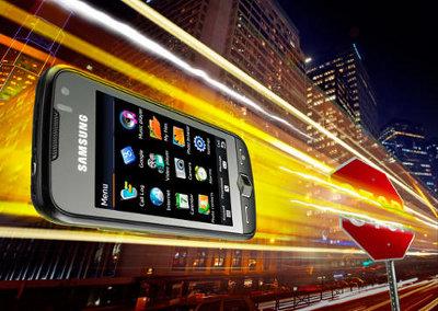 Samsung Jet - быстрее iPhone 3GS