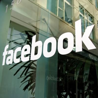 Facebook тестирует социальный поиск