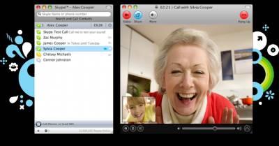Skype анонсировал видеочат на 10 человек