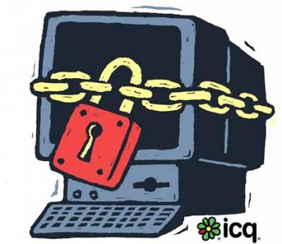 Из Яндекса хотят убрать рекламу ICQ