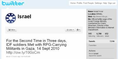 Израиль приобрёл твиттер-аккаунт