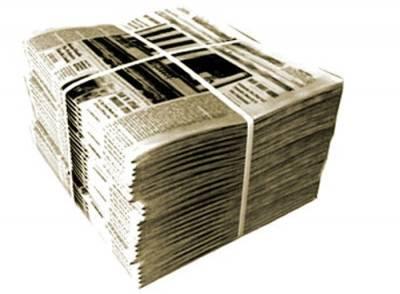 Люди перестали читать газеты