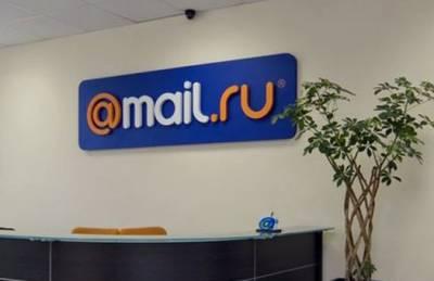 Багов на Mail.ru больше не будет