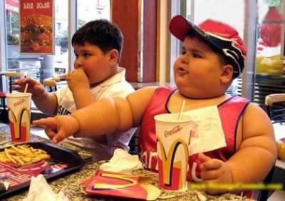 McDonalds: извините, Foursquare не столь успешный